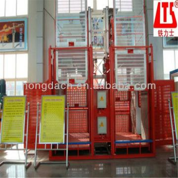 Double Cages SC200 200GP HONGDA Construction Elevator
