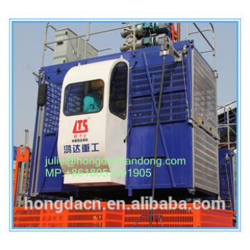 HONGDA Frequency conversion building Construction Elevator (SC200/200XP)