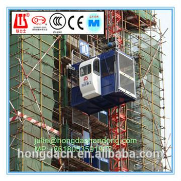 SHANDONG HONGDA Double Cage Construction Elevator SC200 / 200 Loading Capacity 2t