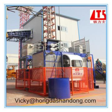 Laiyang HONGDA TIELISH Brand TwoTransfer Motors Variable frequency Construction Hoist
