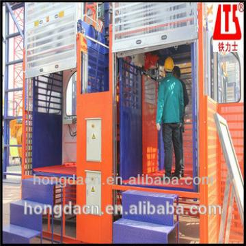 SC200 200XP HONGDA Building Construction Elevator Construction Lift For Sale
