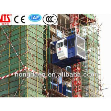 SHANDONG HONGDA Double cage Construction Elevator SCD200/200A