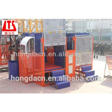 HONGDA High Quality double cage construction hoist elevator SC300 300P