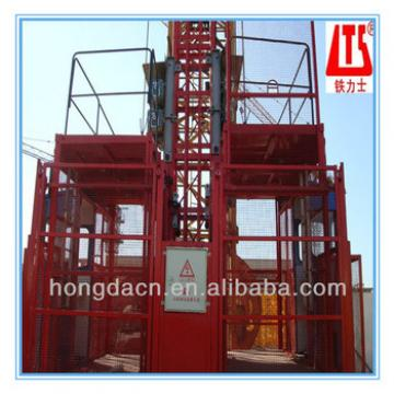 HONGDA Variable frequency Construction Hoist SC200 200XP With Double Cages