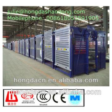 Construction Lift double cages 2t