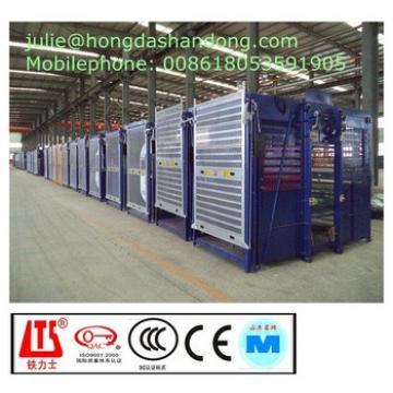 HONGDA Frequency conversion Elevator