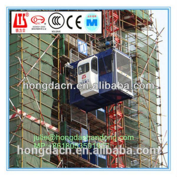 SHANDONG HONGDA Double Cages 2 Ton Capacity Construction Elevator SC200/200XP #1 image
