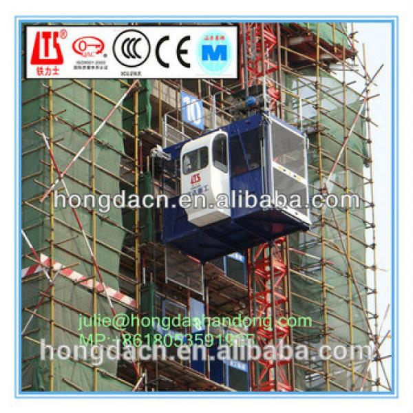 SHANDONG HONGDA double cages Construction Lift Model SC100 100 #1 image