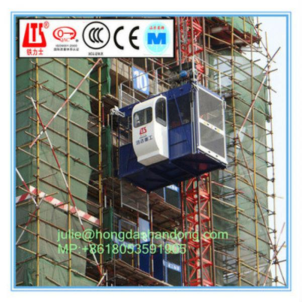 SHANDONG HONGDA Frequency conversion Construction Elevator Double Cages SC200 / 200XP Double cages #1 image