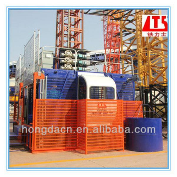 Shandong Famous Brand HONGDA SC200 200 Frequency-alterable Construction Elevator #1 image