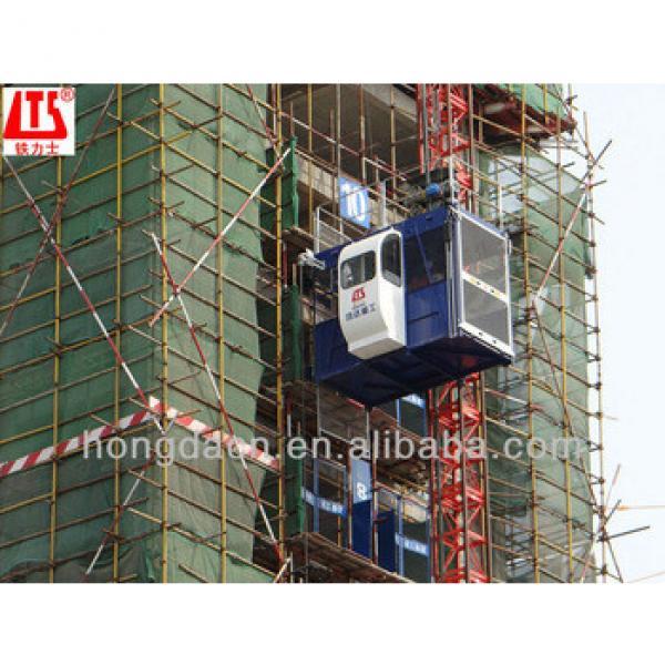 Hongda TIELISH SC series SC200 200XP Frequency Conversion Hoist For Construction Buildings #1 image