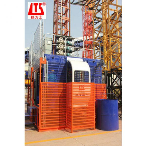 Good Quality SCD200 200A HONGDA Double Cage Construction Elevator With Good Price #1 image