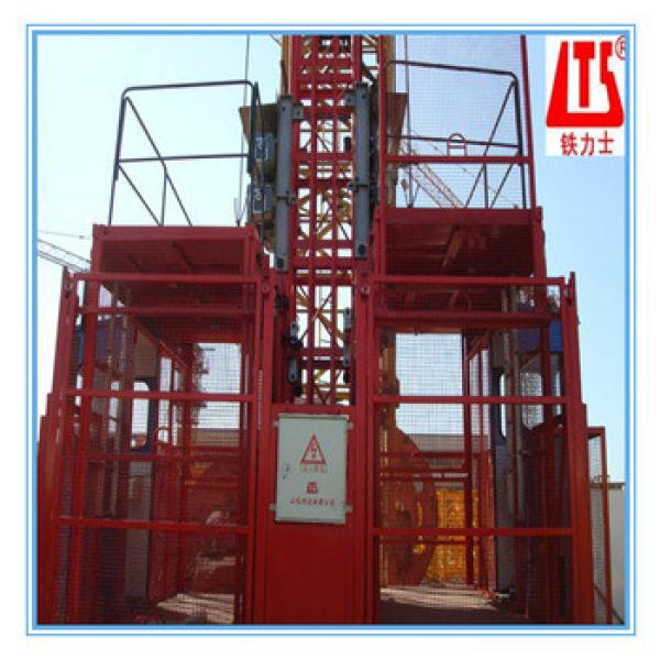 SC200 200XP Frequency alterable High Quality From Hongda Group Construction Hoist #1 image
