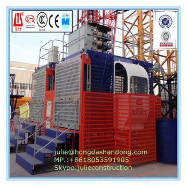 HONGDA Frequency conversion Construction Elevator SC200/200XP Double cages #1 image