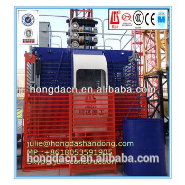 SHANDONG HONGDA Construction Lift Hoist SC200 200XP #1 image