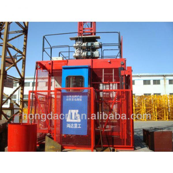 HONGDA Three Transfer Motors Frequency alterable Construction Elevator #1 image