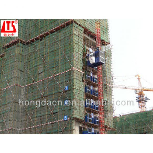 SC200 200 2000kg Double Cages Construction Lift or Elevator HONGDA Brand #1 image