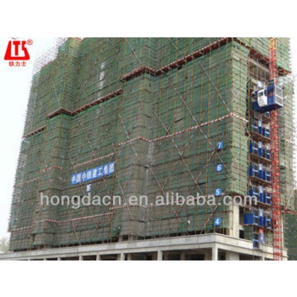 Hongda Self Design Passenger Lift Elevator For buildings Good Quality #1 image