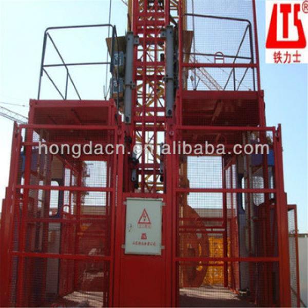Chinese Shandong HONGDA TIELSIH Brand Variable frequency SC200 200XP Construction Hoist #1 image
