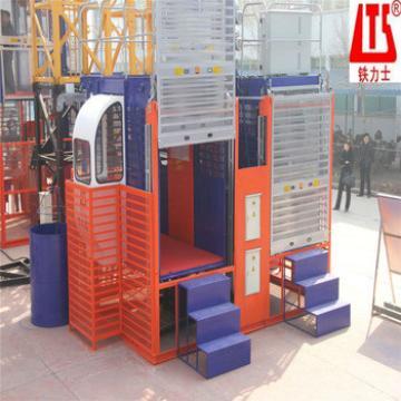 CHINA HONGDA Construction Passenger Elevator SC200 200 Double Cages