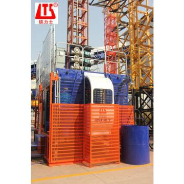 Good Quality SCD200 200A HONGDA Double Cage Construction Elevator With Good Price