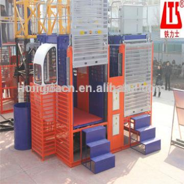 SHANDONG HONGDA double cage Construction Elevator SC300 300P CE ISO CCC