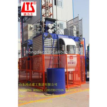 SHANDONG HONGDA SC200 Construction Lift men and materials lift
