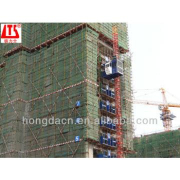 SC200 200 2000kg Double Cages Construction Lift or Elevator HONGDA Brand