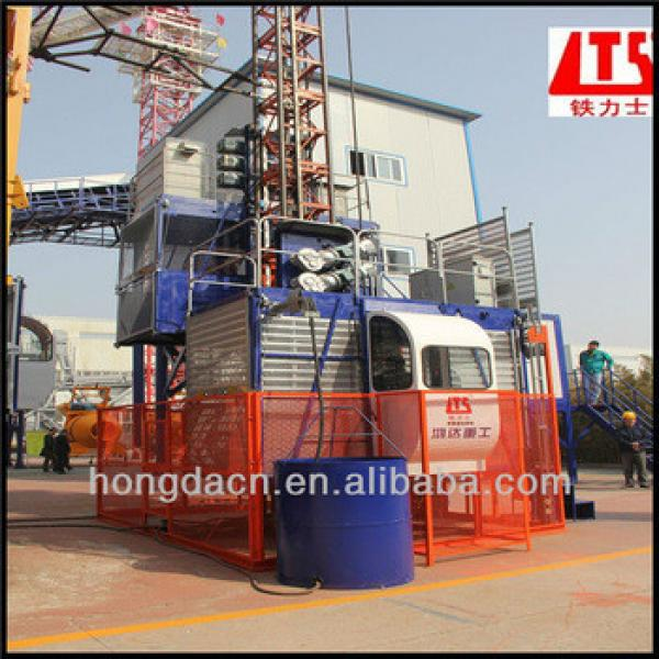 HONGDA Group Variable Frequency conversion Construction Hoist SC200 200XP #1 image