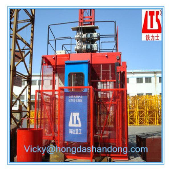 Frequency Conversion HONGDA Construction Elevator SC100 100 #1 image