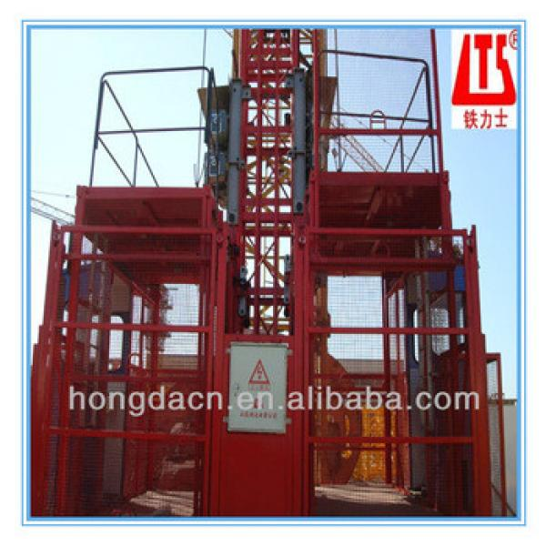 HONGDA Variable frequency Construction Hoist SC200 200XP With Double Cages #1 image