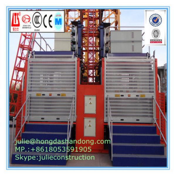 SHANDONG HONGDA Frequency conversion lift SC200/200XP #1 image