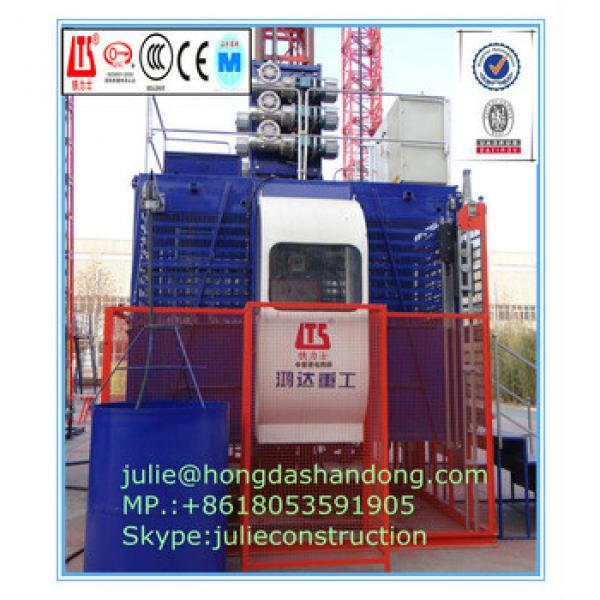 Shandong Hongda construction elevator #1 image