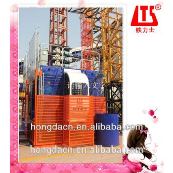Shandong HONGDA SCD200GP construction elevator #1 image