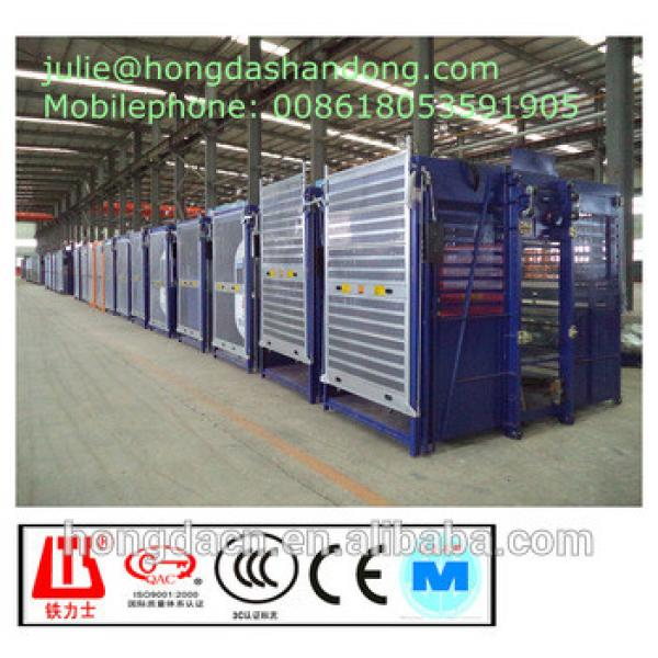 HONGDA Double Cage SC200 200XP Construction Elevator #1 image