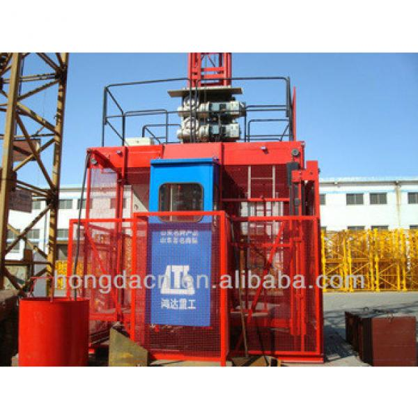 HONGDA Three Transfer Motors Frequency alterable Construction Elevator #1 image