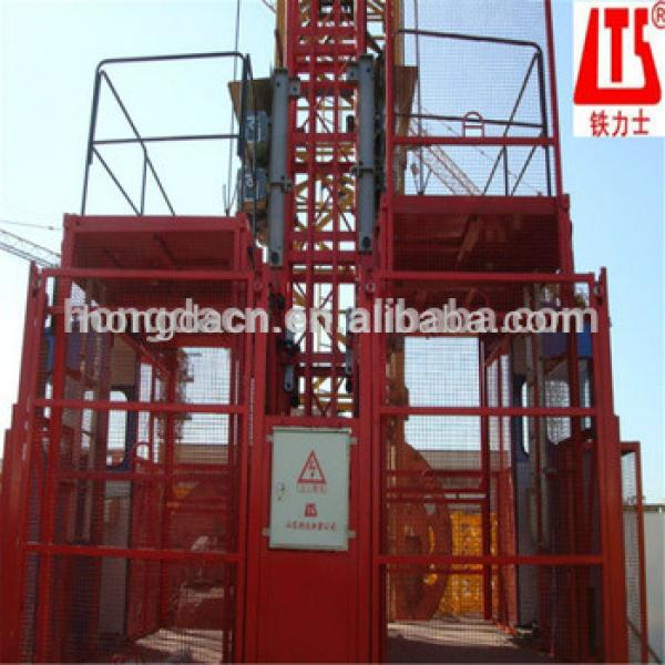HONGDA Group SC300 300P Construction Elevator #1 image