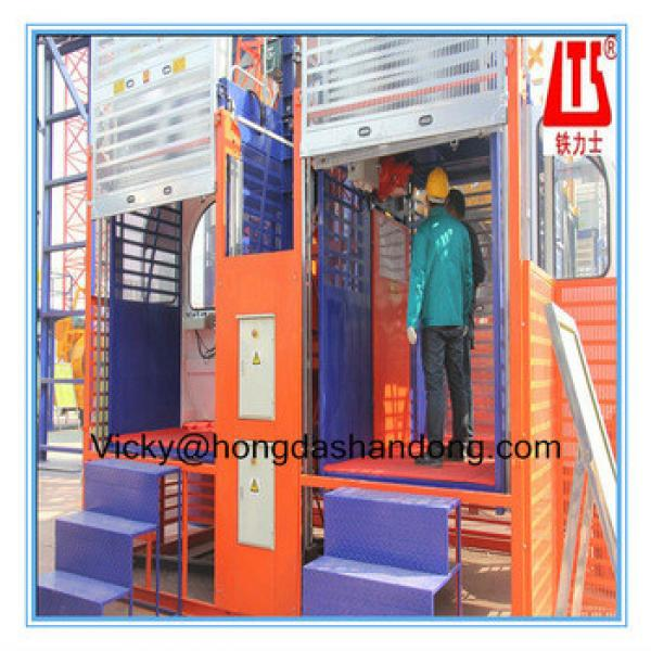 Three Transfers Chinese Famous Brand SC200 200 Double Cages Construction Passenger and Good Elevator #1 image