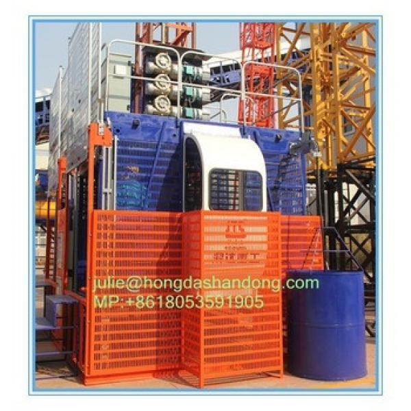 SHANDONG HONGDA Construction Elevator Double Cages SC200/200XP Double cages 2 ton #1 image